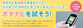 20120327_01.jpg