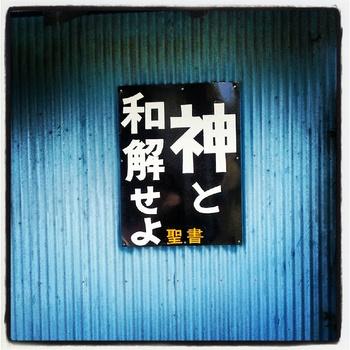 20120512_06.jpg