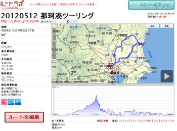20120512_12.jpg
