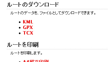 20120512_13.jpg