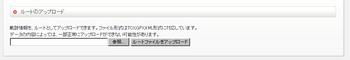 20120512_16.jpg