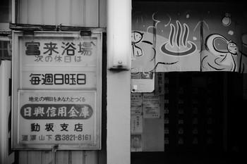 20120915_01.jpg