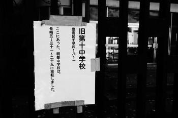 20120917_10.jpg